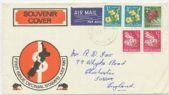 10/07/1967 NZ FDC 1967 Pictorial Definitive to ½c, 2c, 3c (NFD/1215)